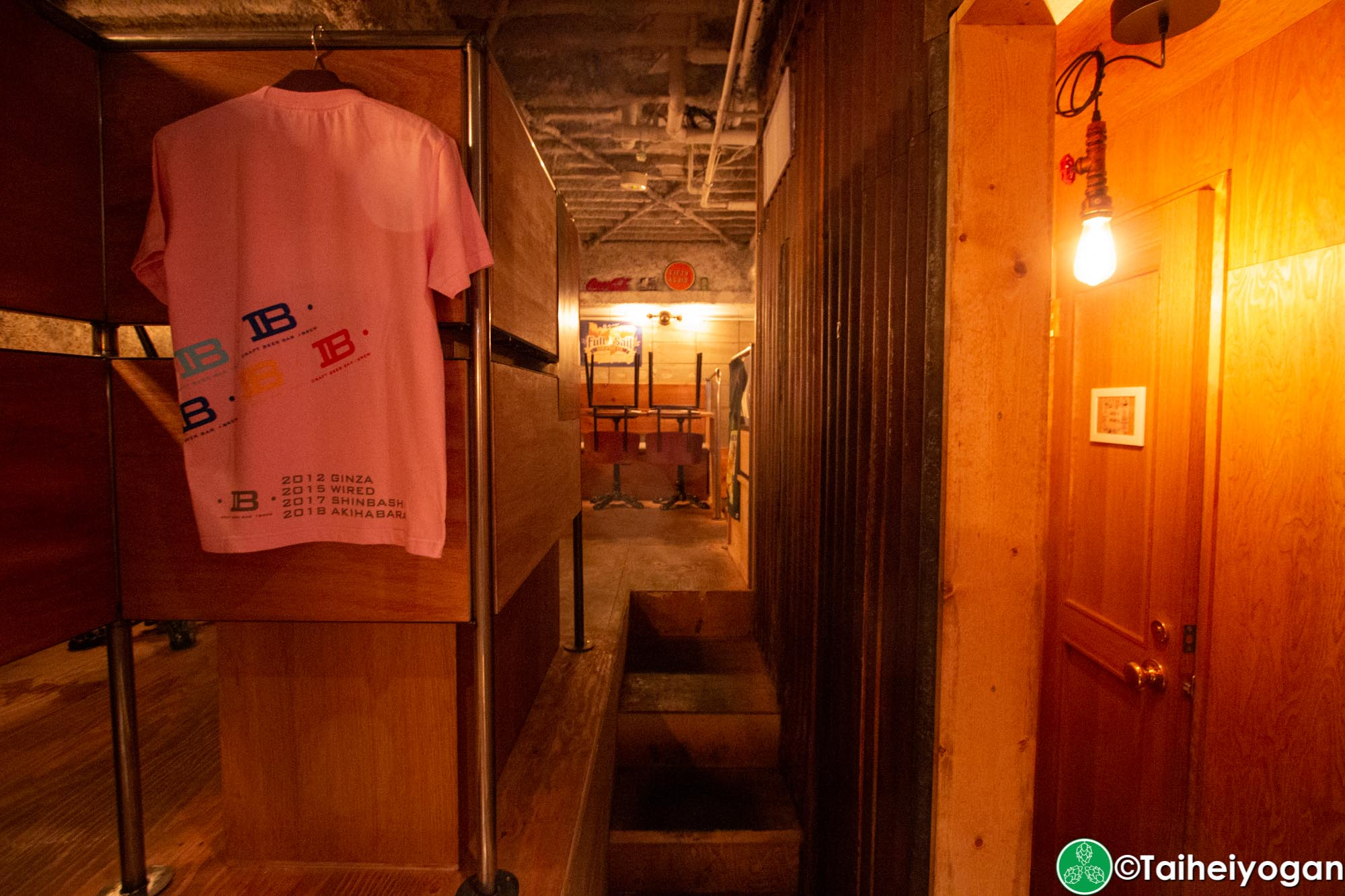 Ibrew (Akihabara-秋葉原) - Interior - Back Area