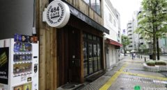 484 Cafe