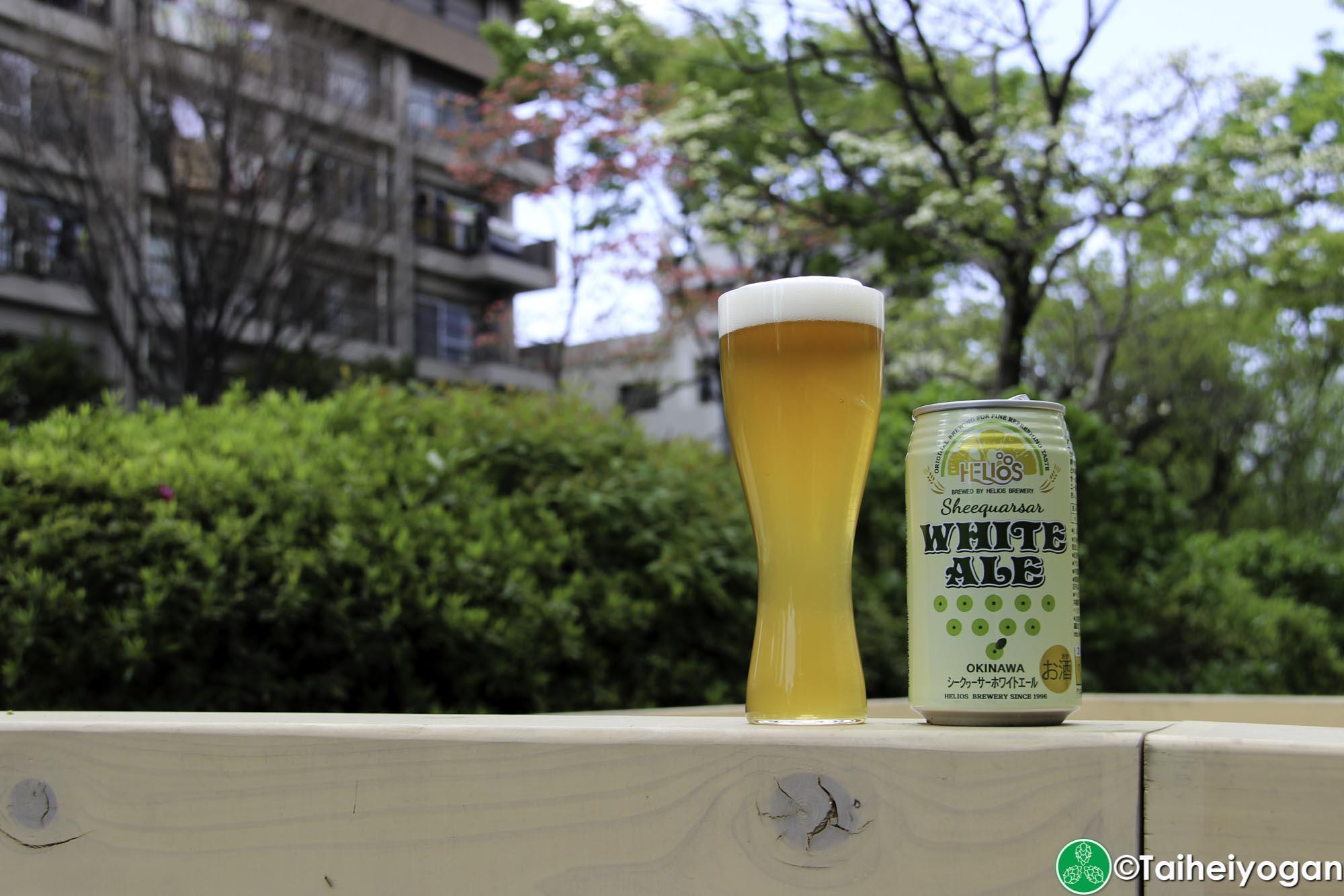 Helios - White Ale