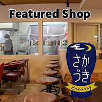Sakaduki Brewing