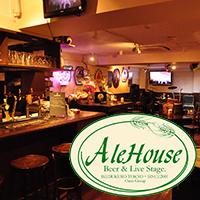 Ale House (Ikebukuro)