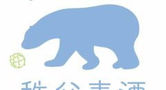 Chichibu Beer Logo