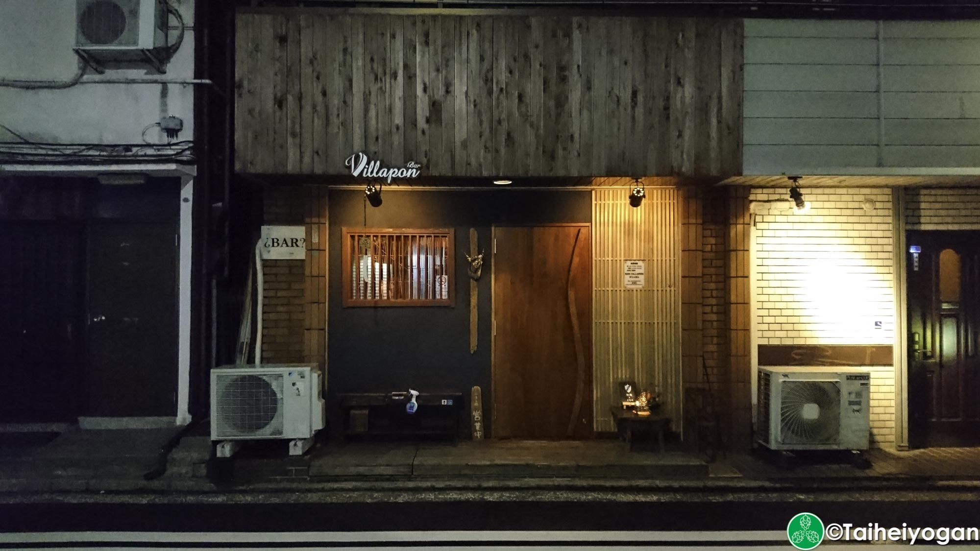 Bar Villapon (Noge/Sakuragicho)