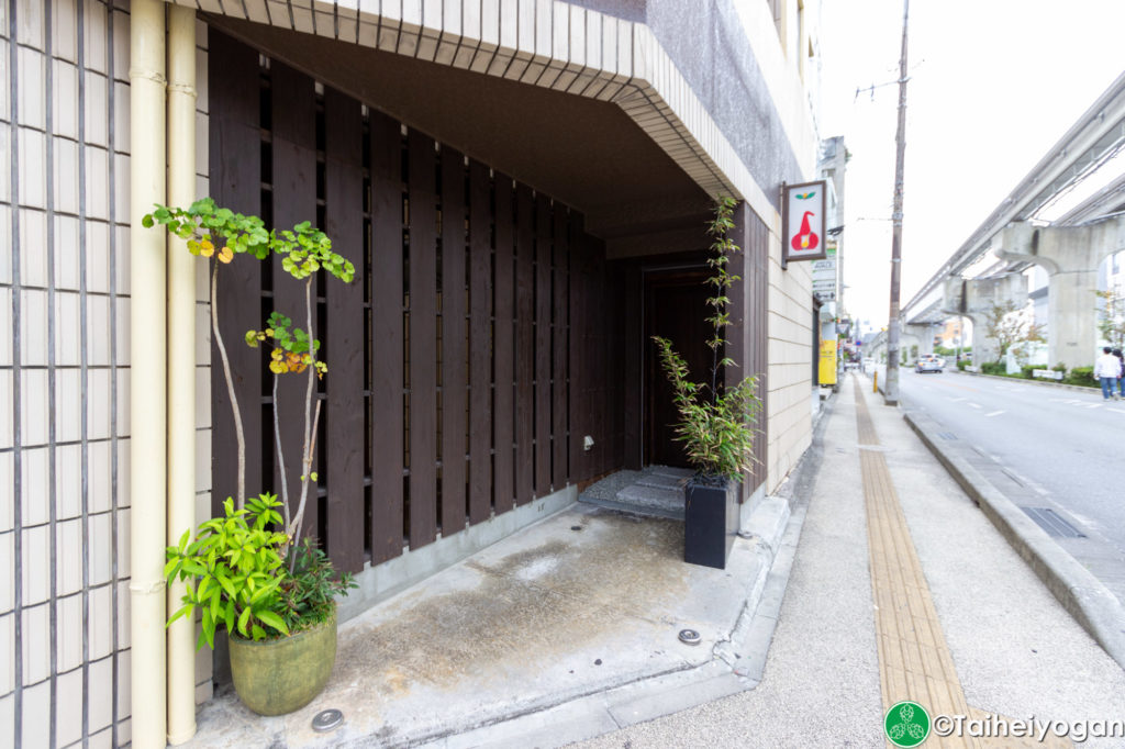 Bar Goto - Entrance