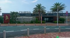 Chatan Harbor Brewery - Entrance