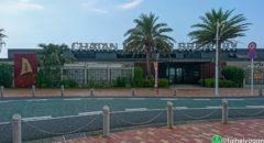 Chatan Harbor Brewery - Entrance