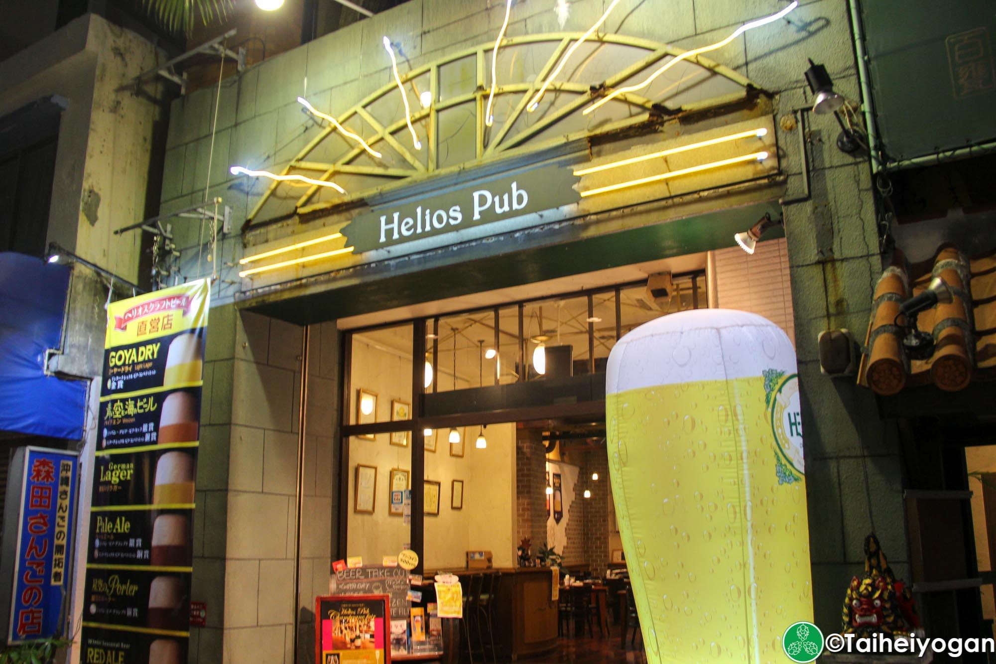 Helios Pub - Entrance