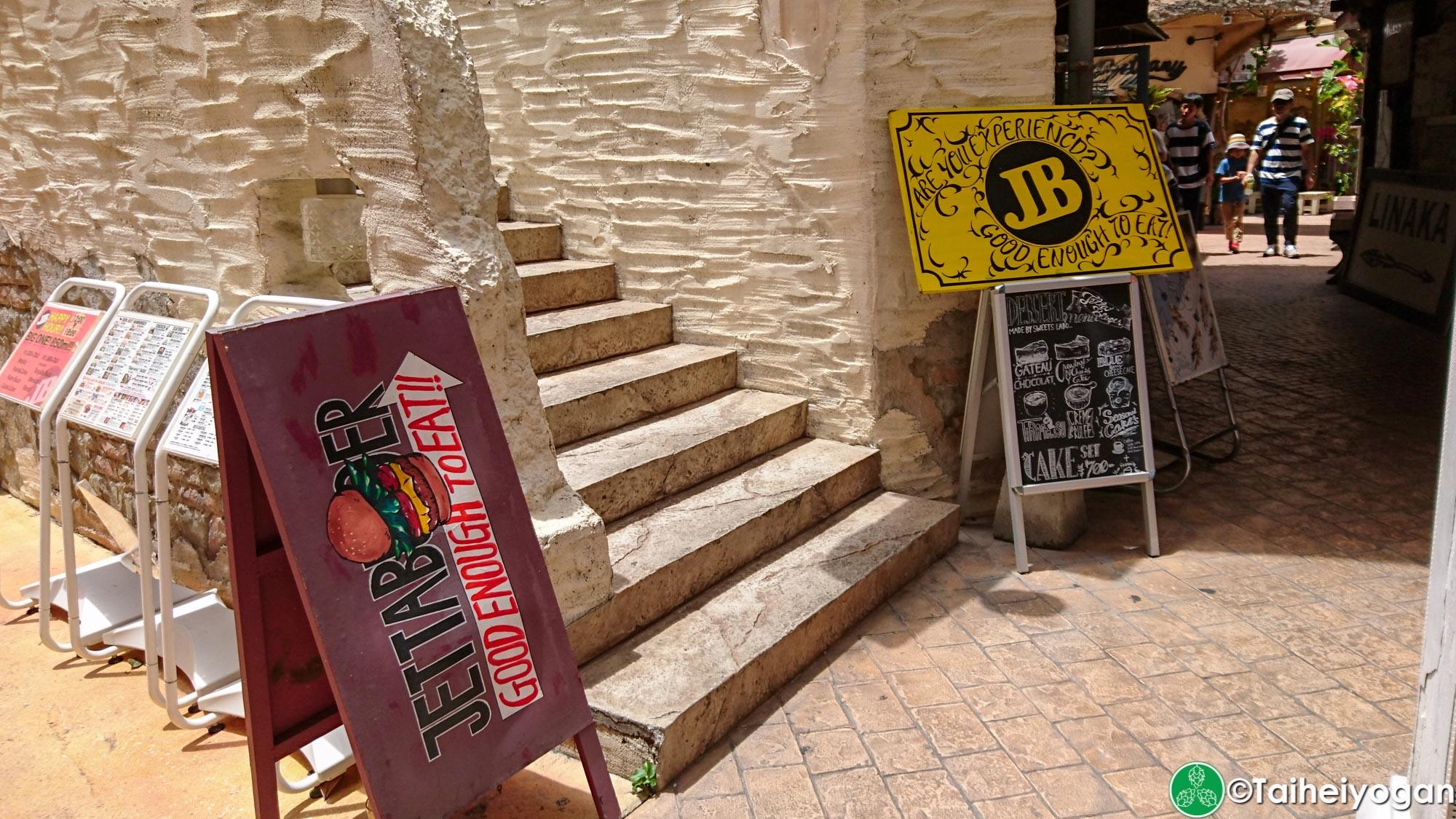 Jetta Burger - Entrance