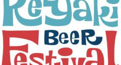 Keyaki Beer Logo