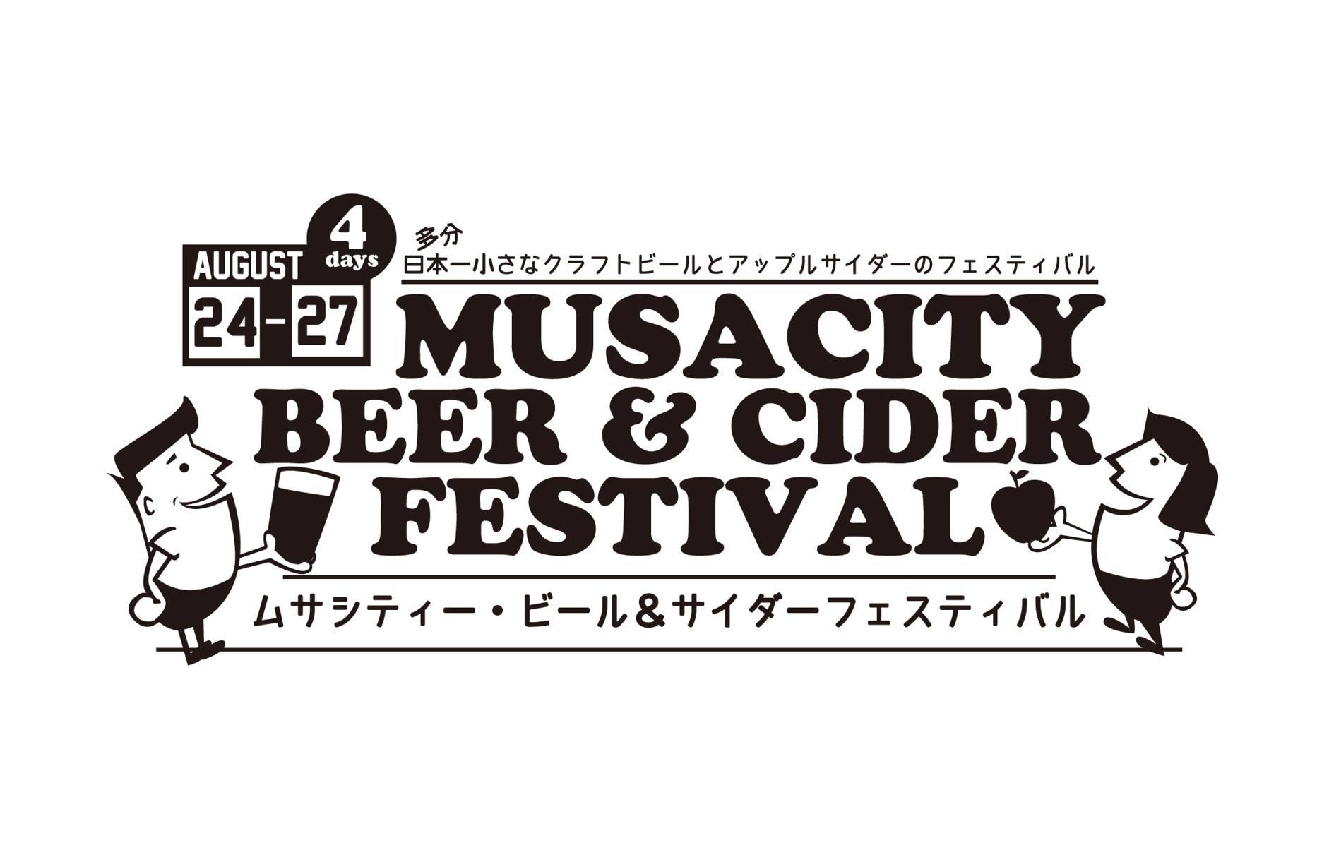 Musacity Beer & Cider Festival Logo