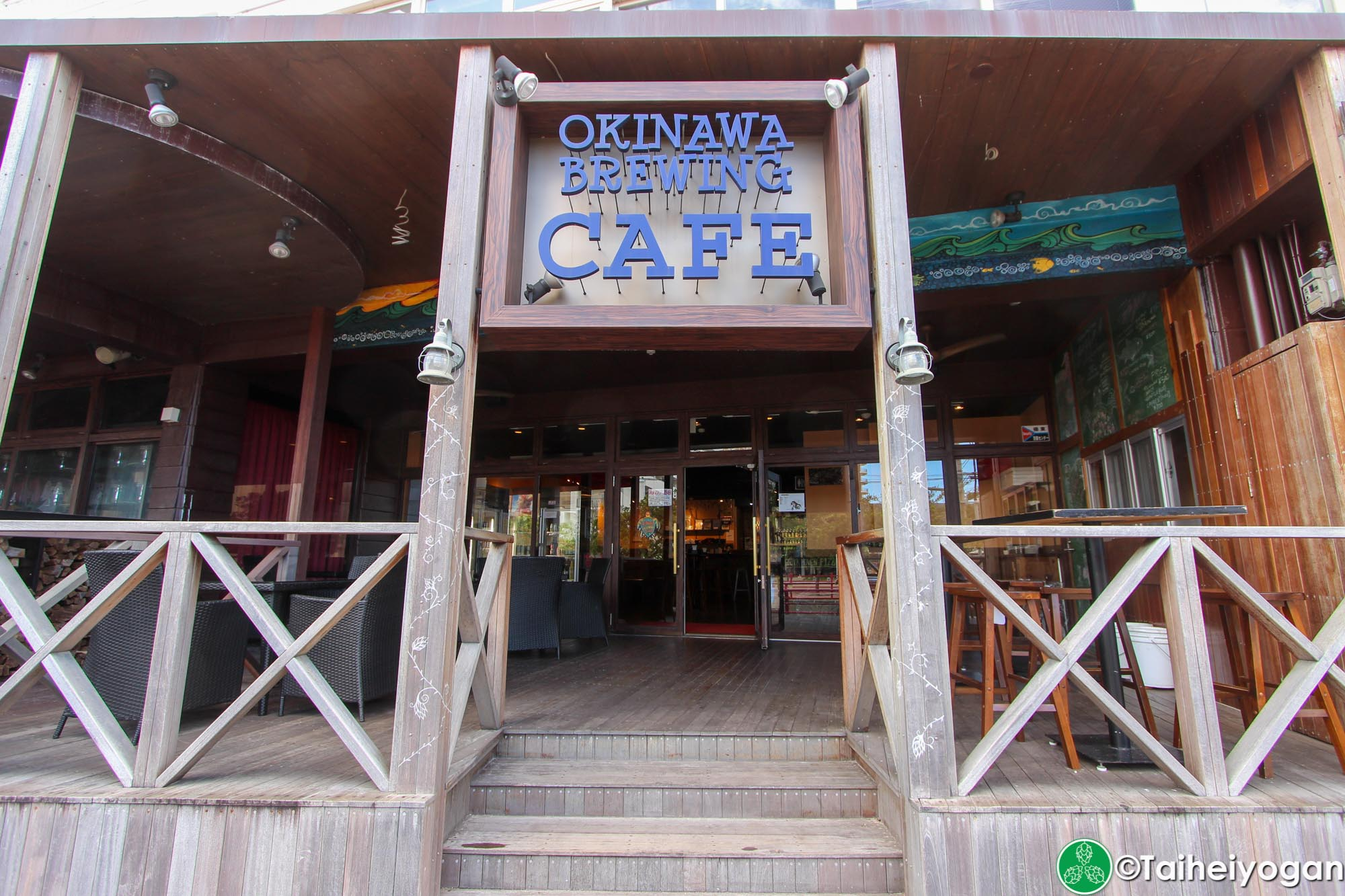 Okinawa Brewing Company - Entrance