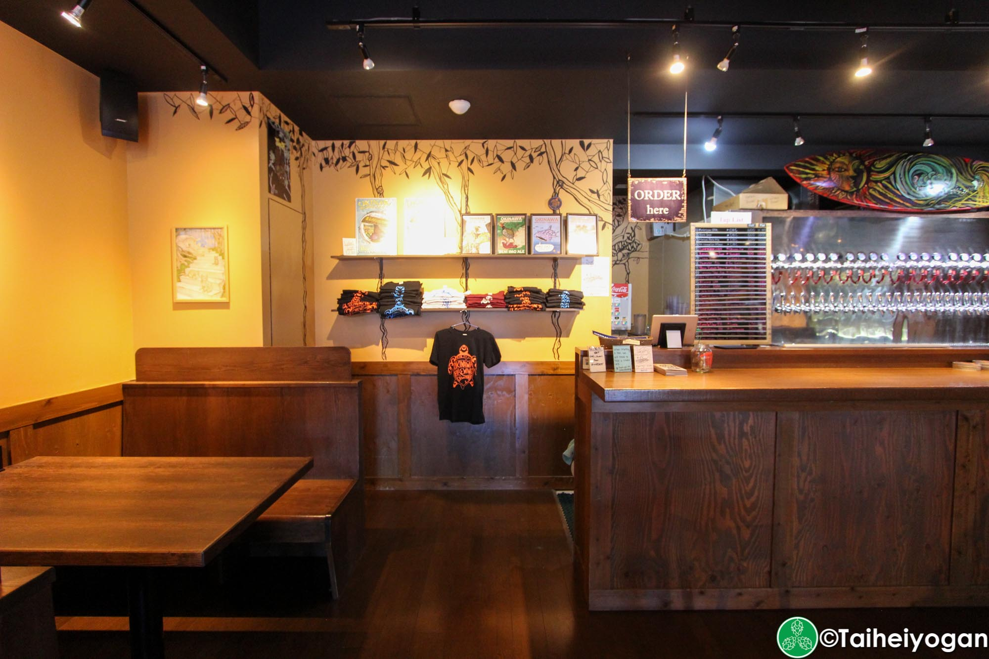 Okinawa Brewing Company - Interior - Merchandise