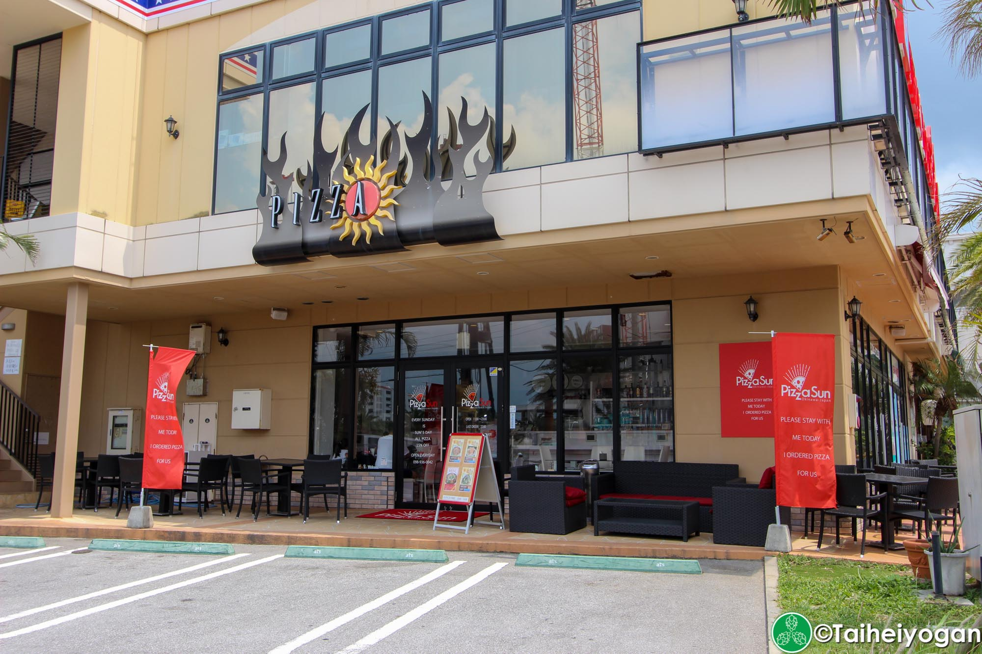 Pizza Sun Okinawa - Entrance