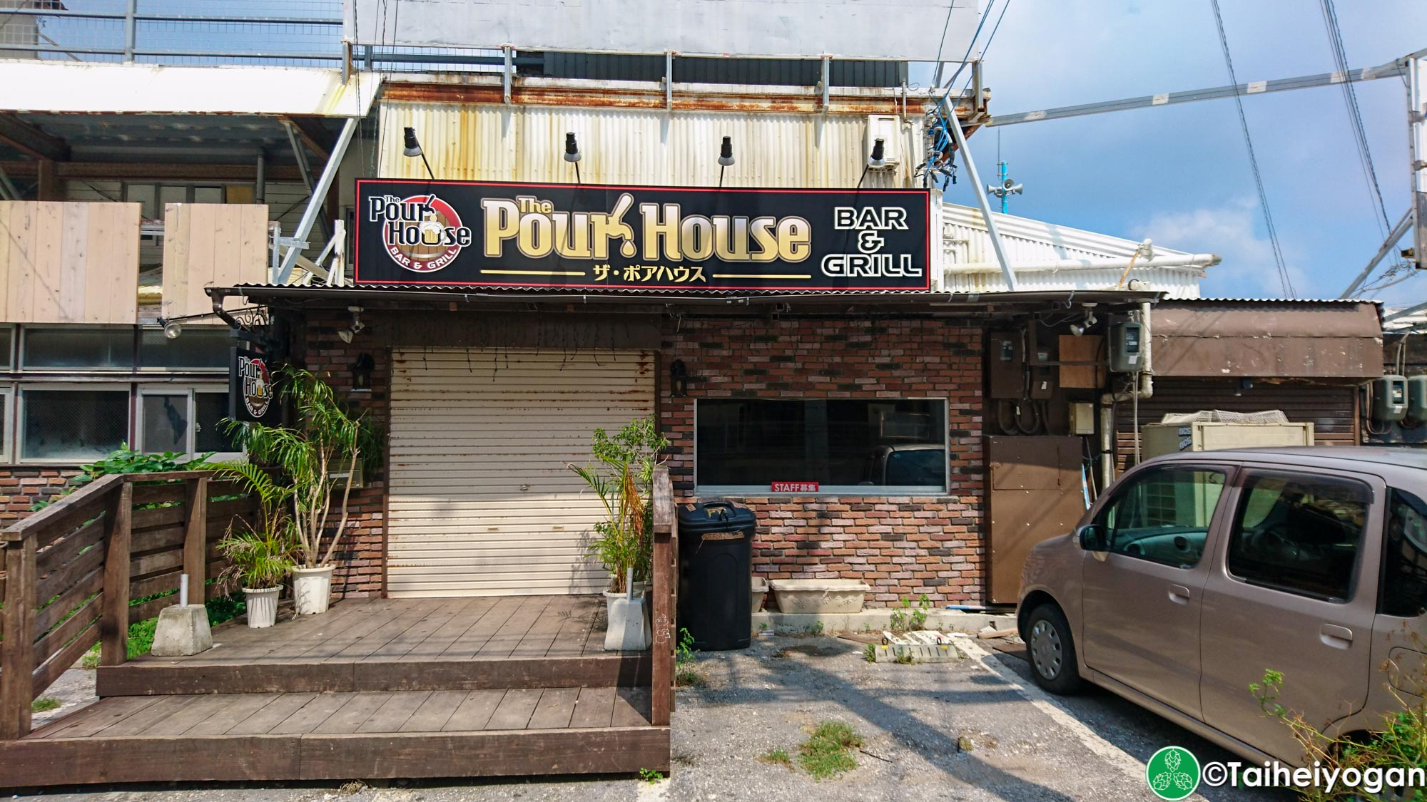 Pour House - Entrance