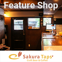 Sakura Taps Feature Shop