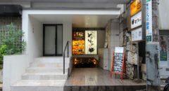 Swan Lake Pub Edo Shuzo (Roppongi)