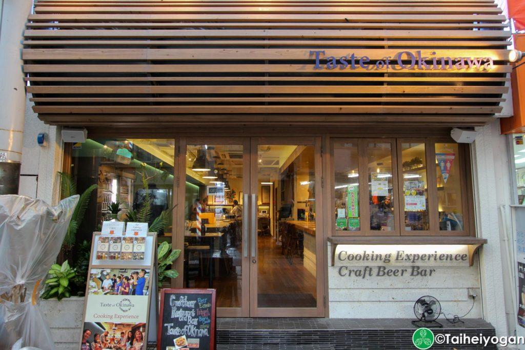 Taste of Okinawa - Entrance