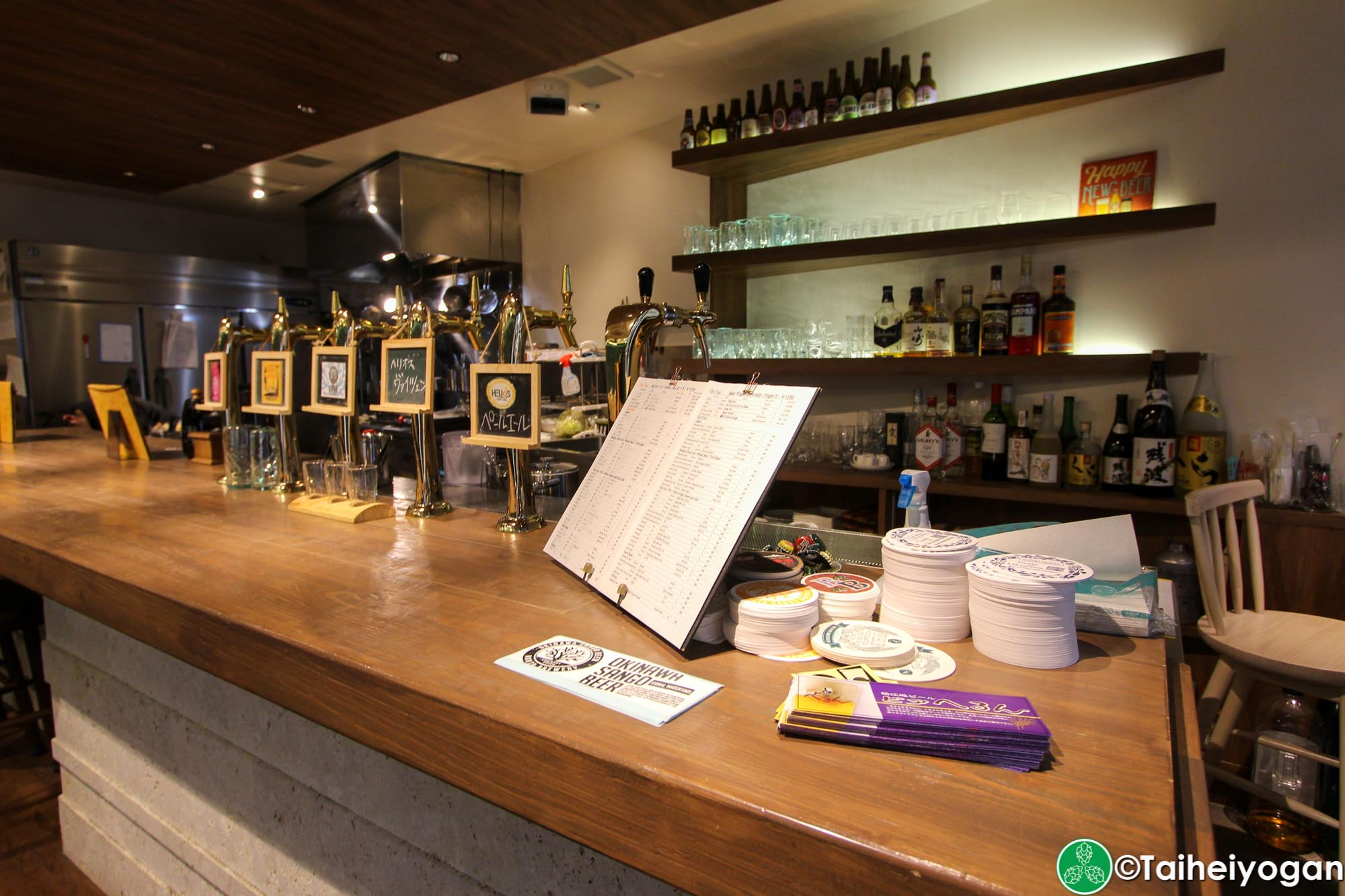 Taste of Okinawa - Interior - Beer Taps