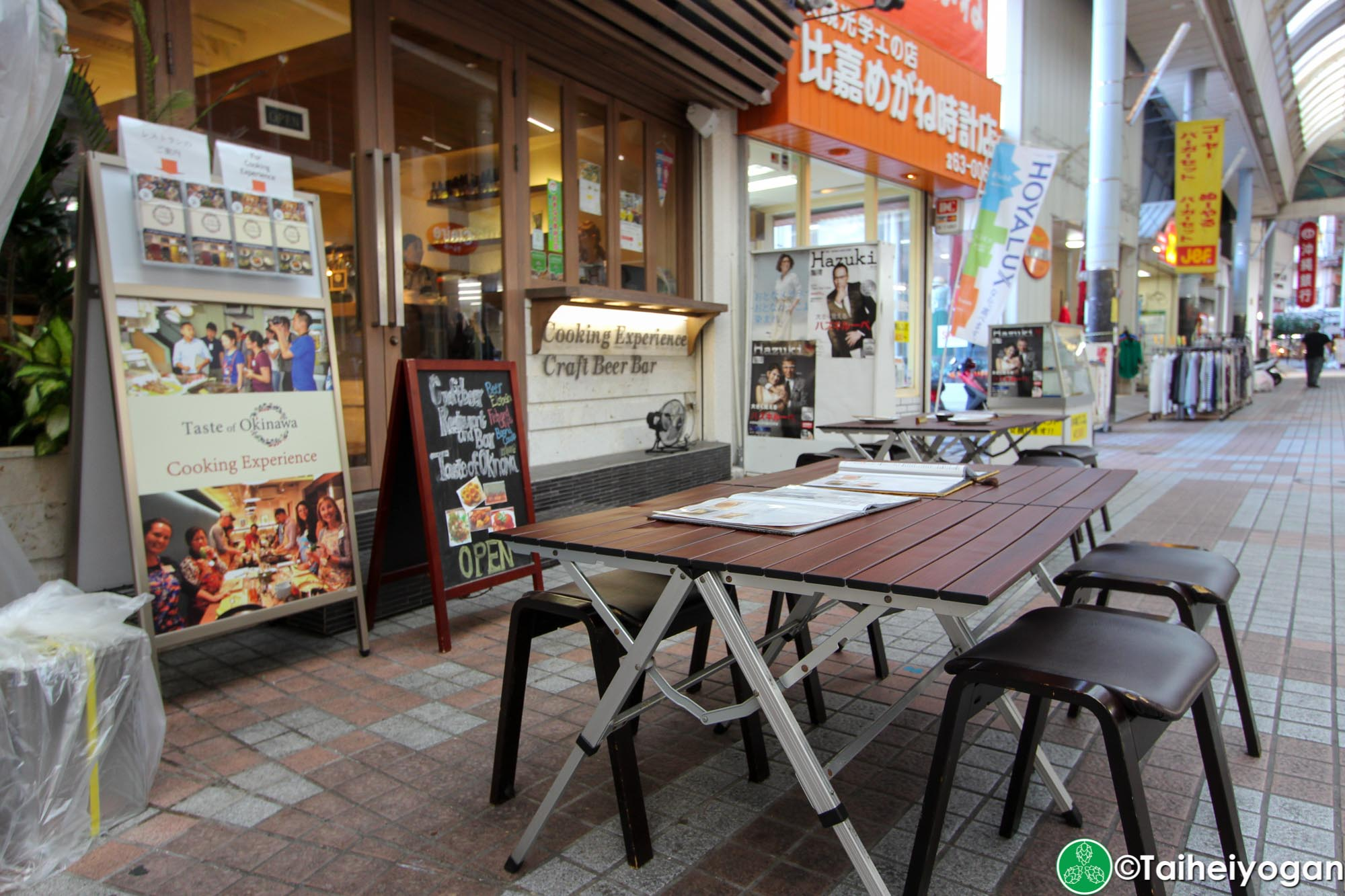 Taste of Okinawa - Outside Seating