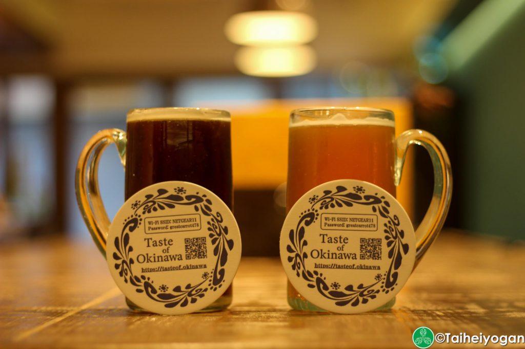 Taste of Okinawa - Menu - Beer