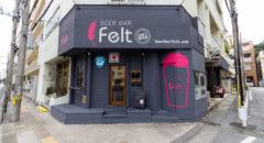 Beerbar Felt - Entrance