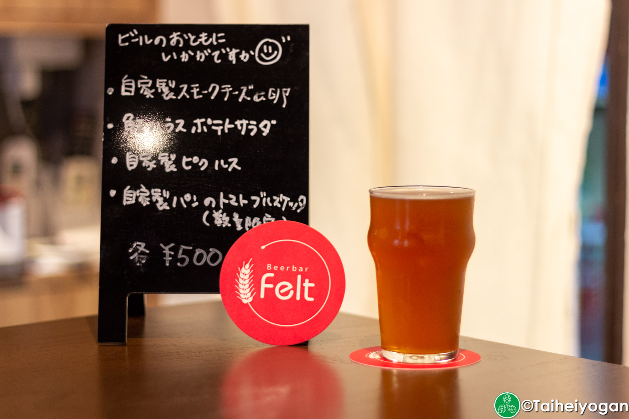Beerbar Felt - Menu - Craft Beer