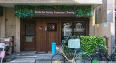 Smoke Beer Factory - Namachan Brewing - Entrance