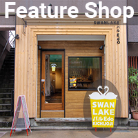 Swan Lake Bar Edo (Kichijoji) Feature Shop