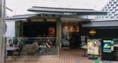 Tokyo Sumidagawa Brewing - Entrance