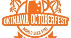 Okinawa Octoberfest Logo