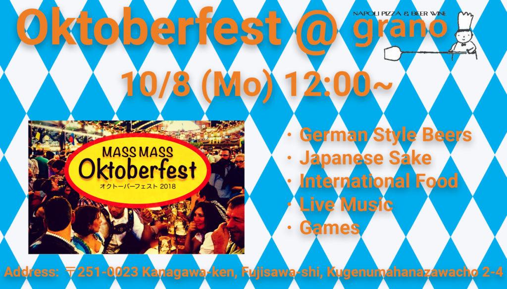 Oktoberfest @ Grano