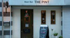 Beer Bar the Pint - Entrance