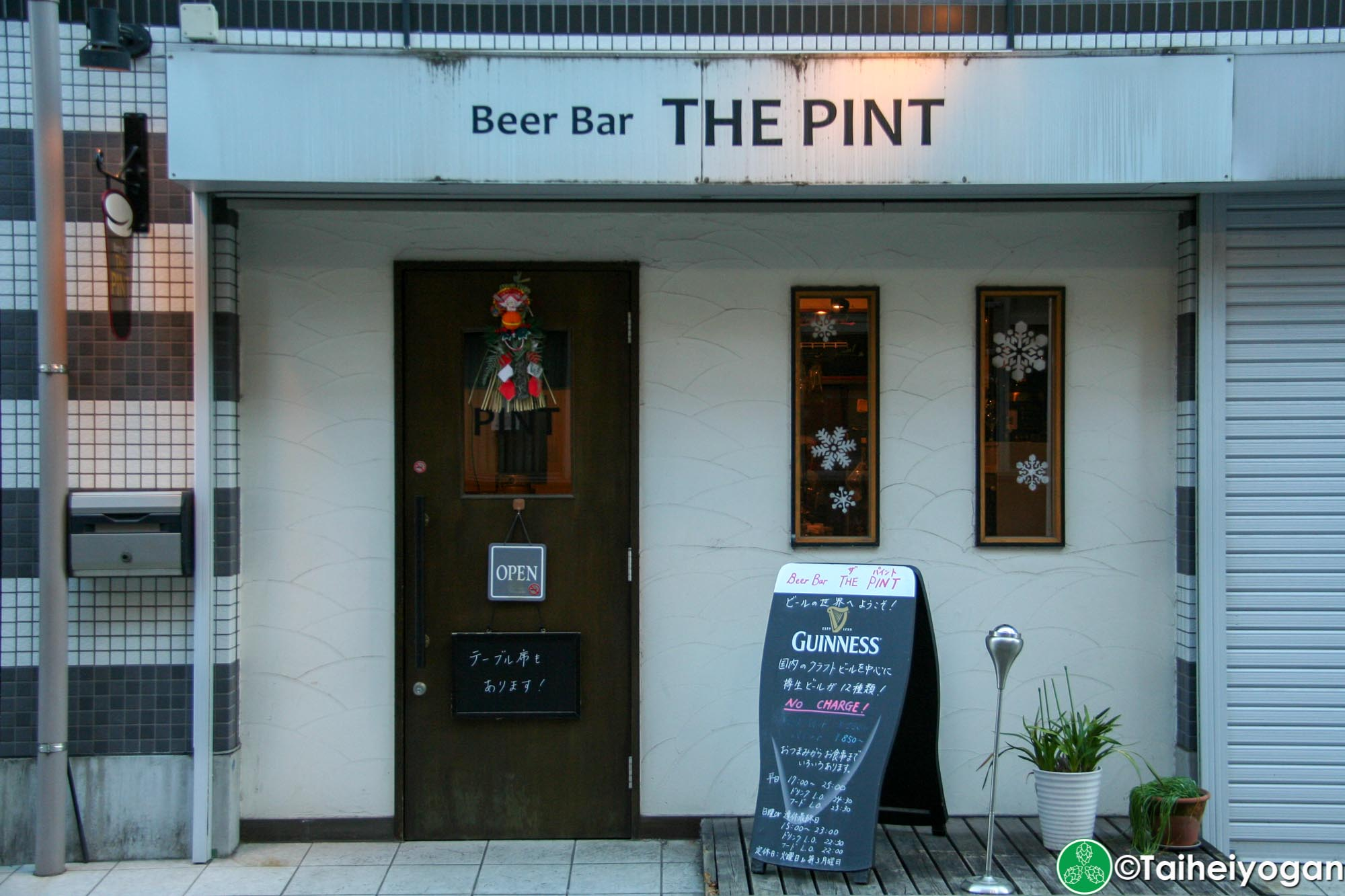 Beer Bar the Pint - Entrance