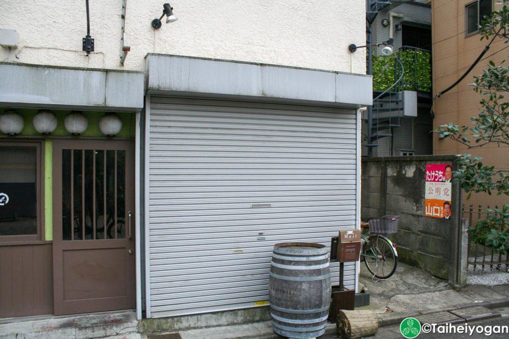 Kammo - Entrance