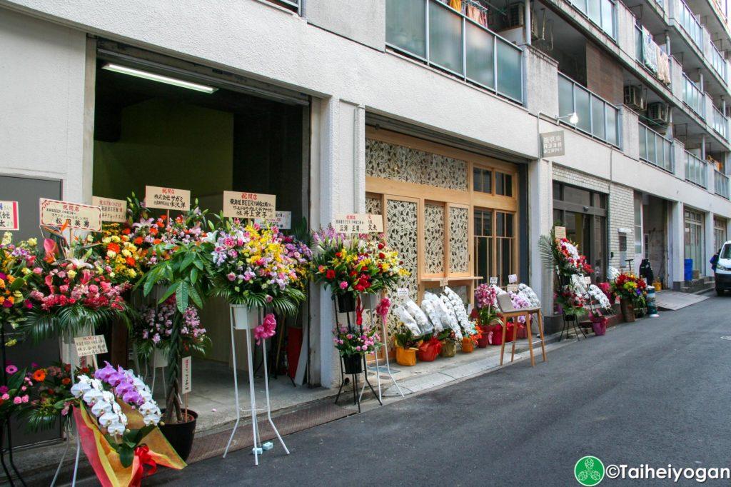 Tokaido Beer - Entrance