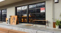 &Beer - Entrance