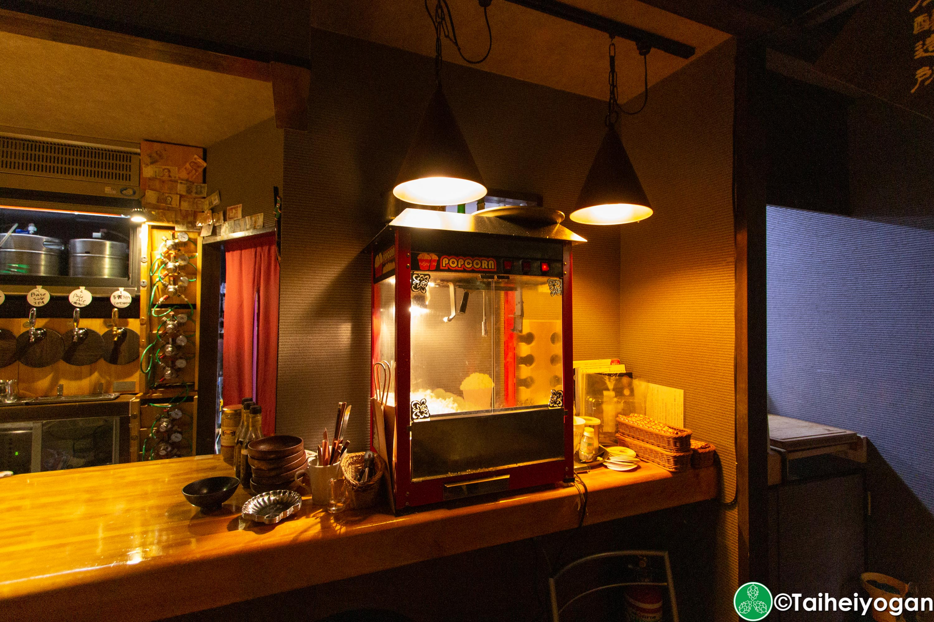 Brewin Bar Monde (主水) - Interior - Popcorn Machine