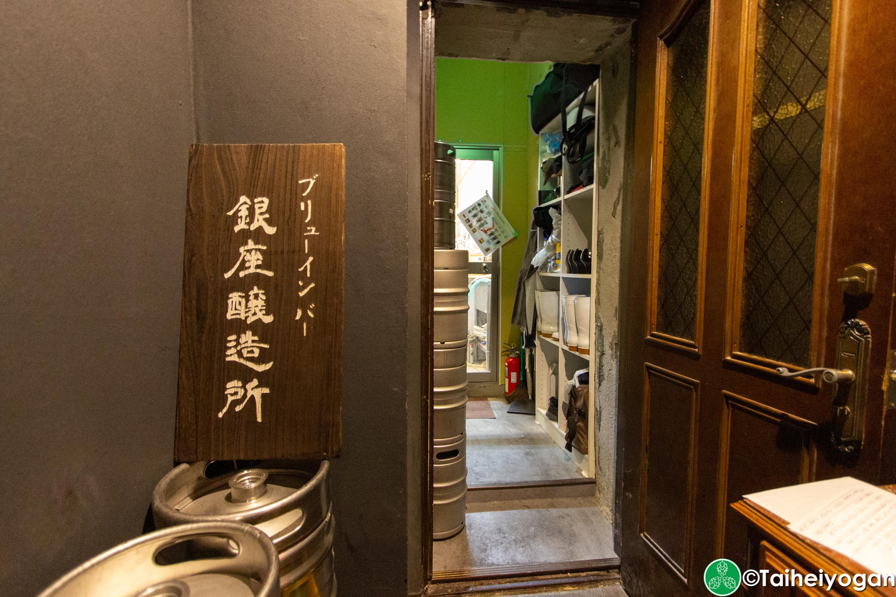 Brewin Bar Monde (主水) - Interior - Brewery