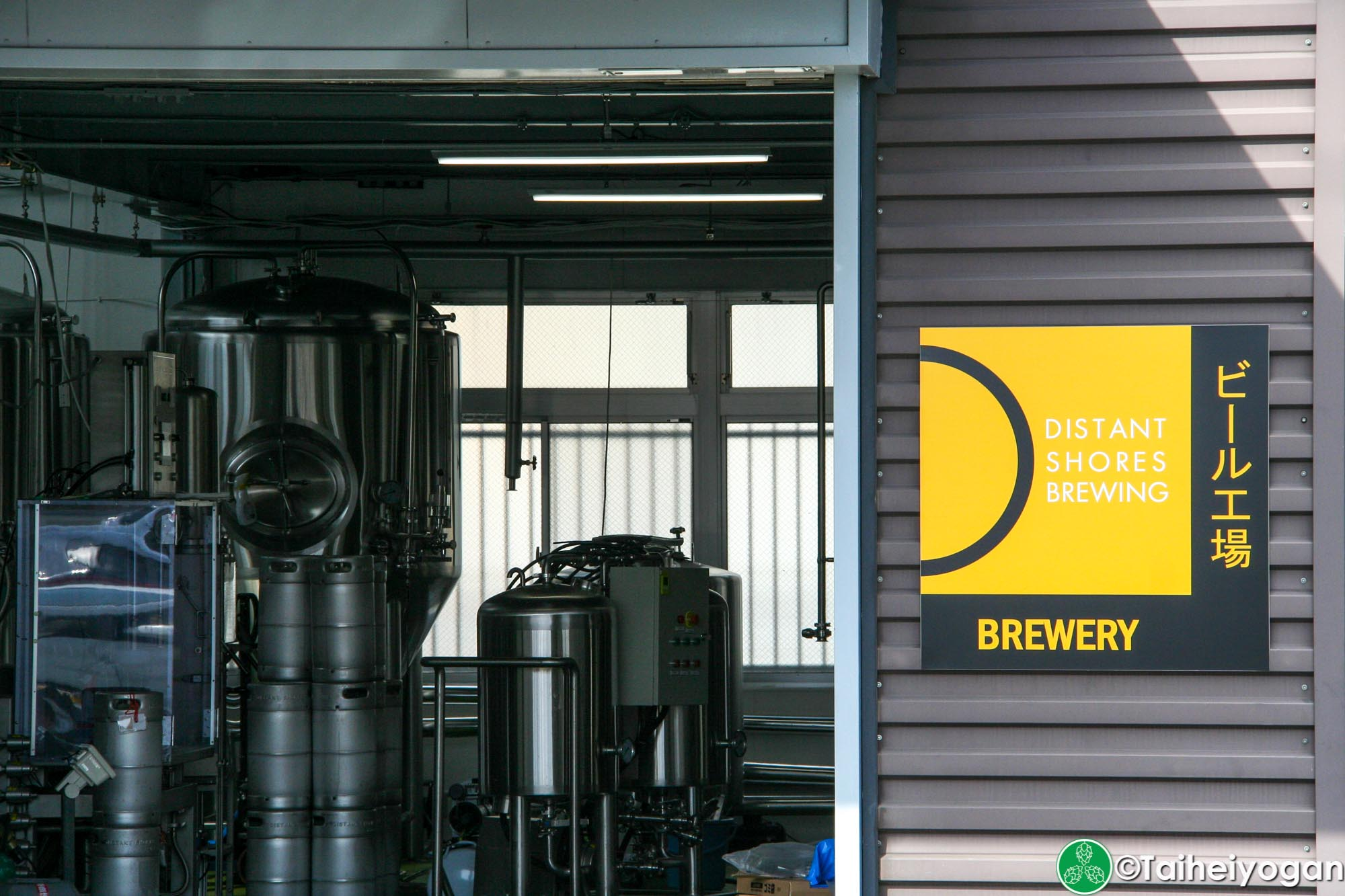 Distant Shores Brewery - Brewery