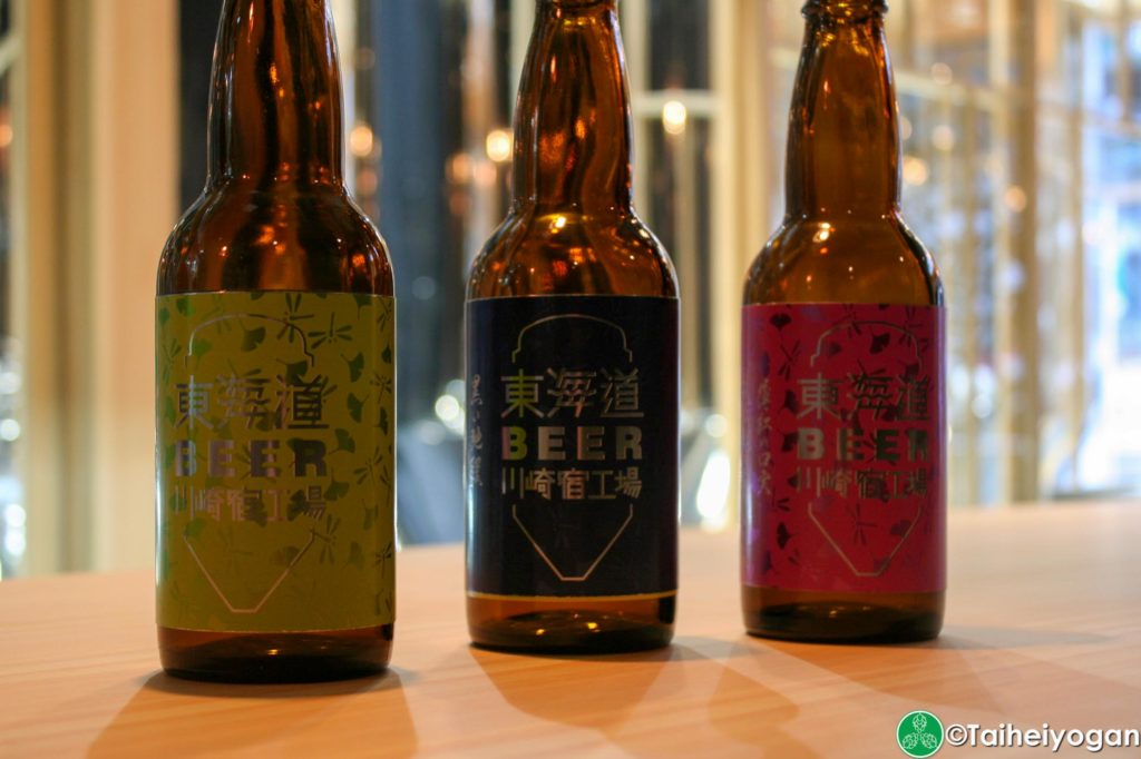 Tokaido Beer - Beer
