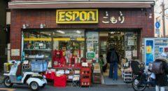 ESPOA - Entrance