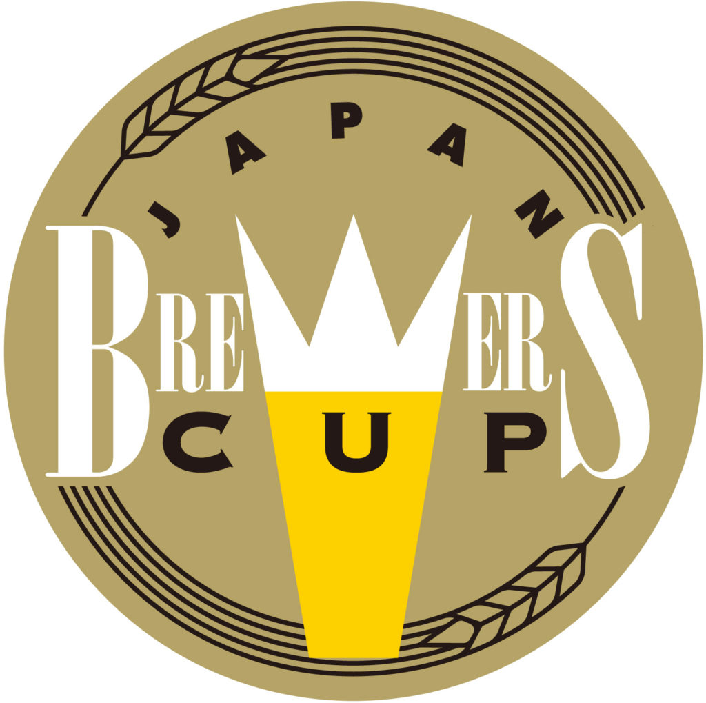 Japan Brewers Cup Logo
