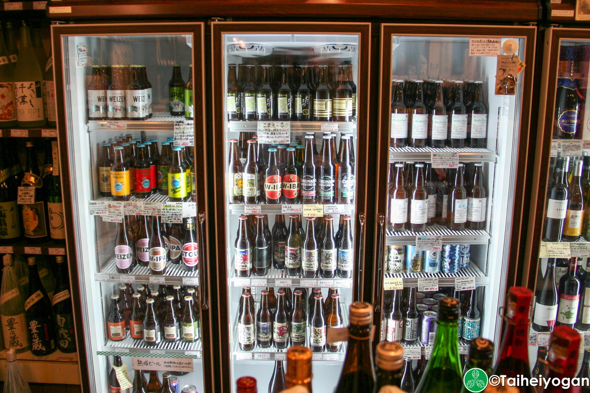 Kagoya (籠屋) - Interior - 1F - Beer Cooler