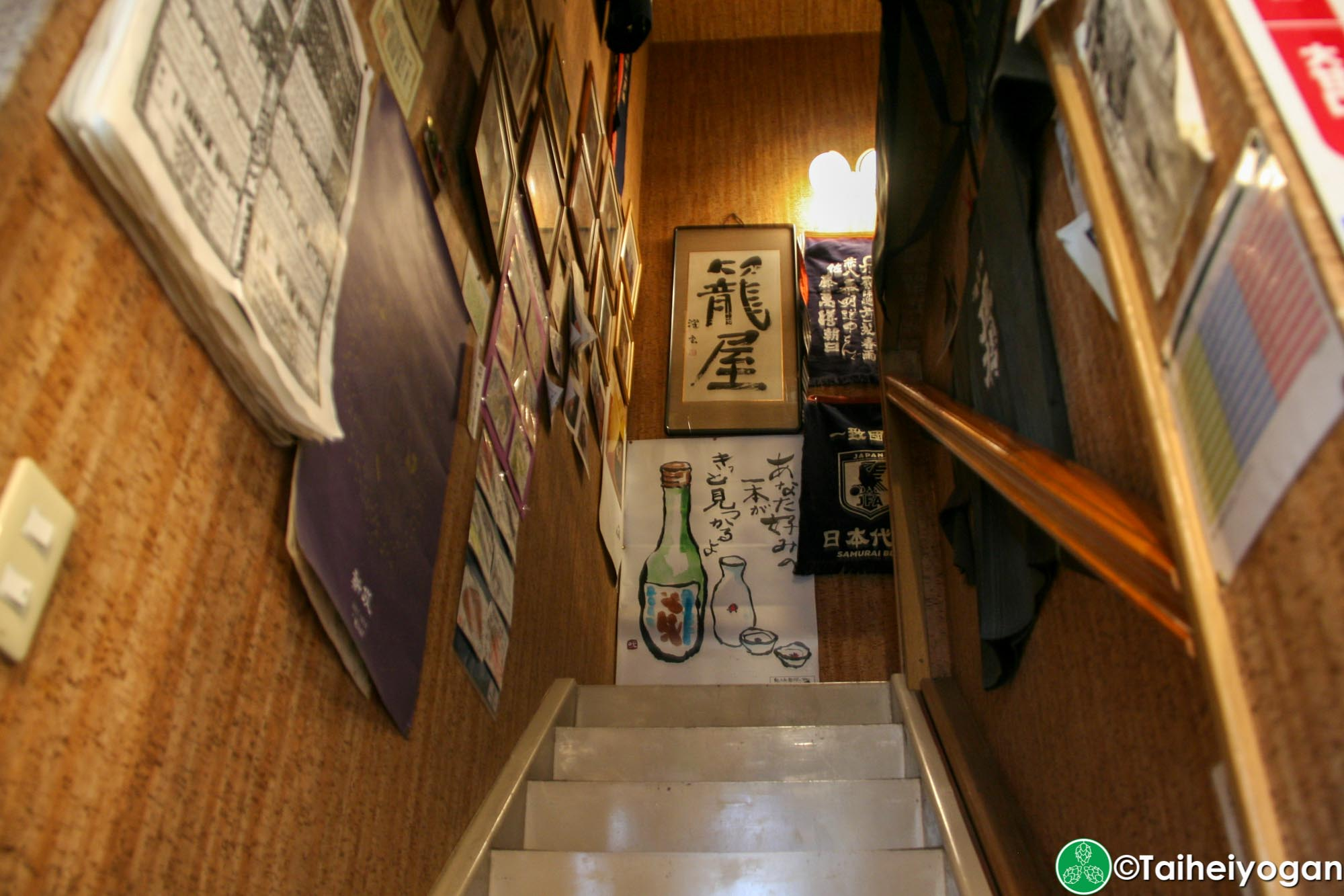 Kagoya (籠屋) - Interior - 1F - Stairs to 2F