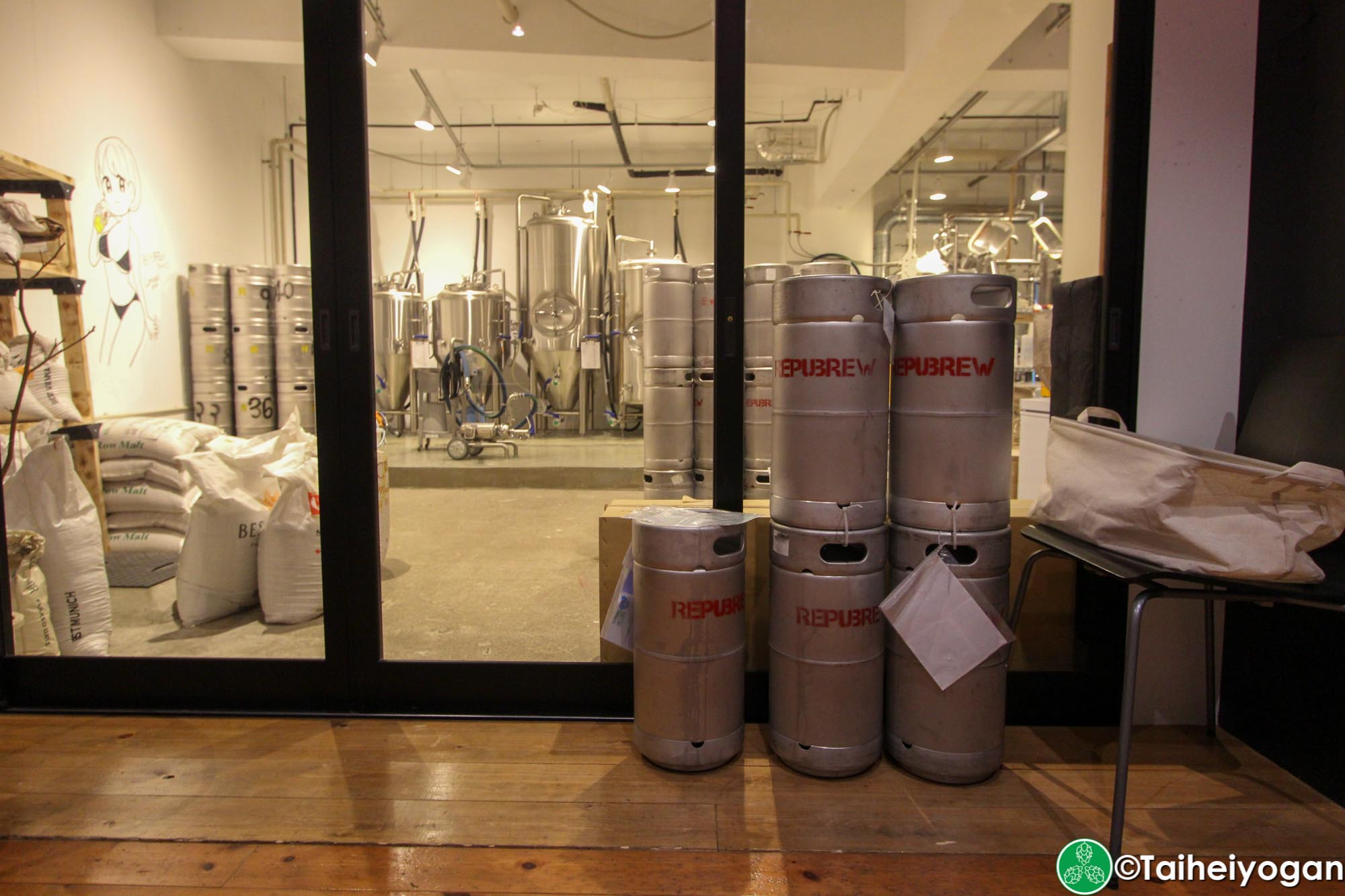 Repubrew - Interior - Brewery View