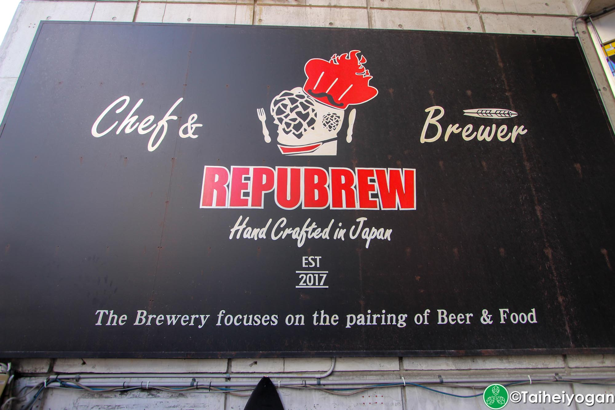 Repubrew - Entrance - Sign