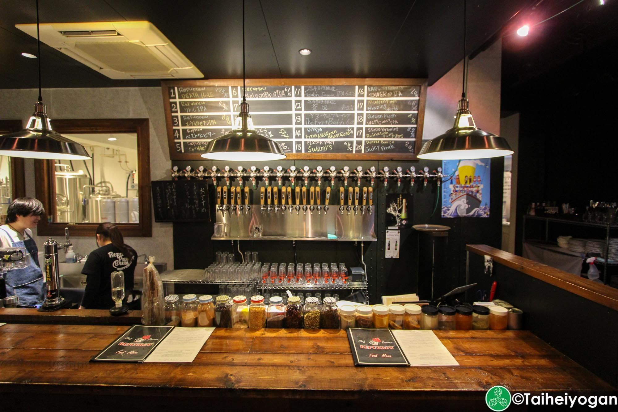Repubrew - Interior - Beer Taps