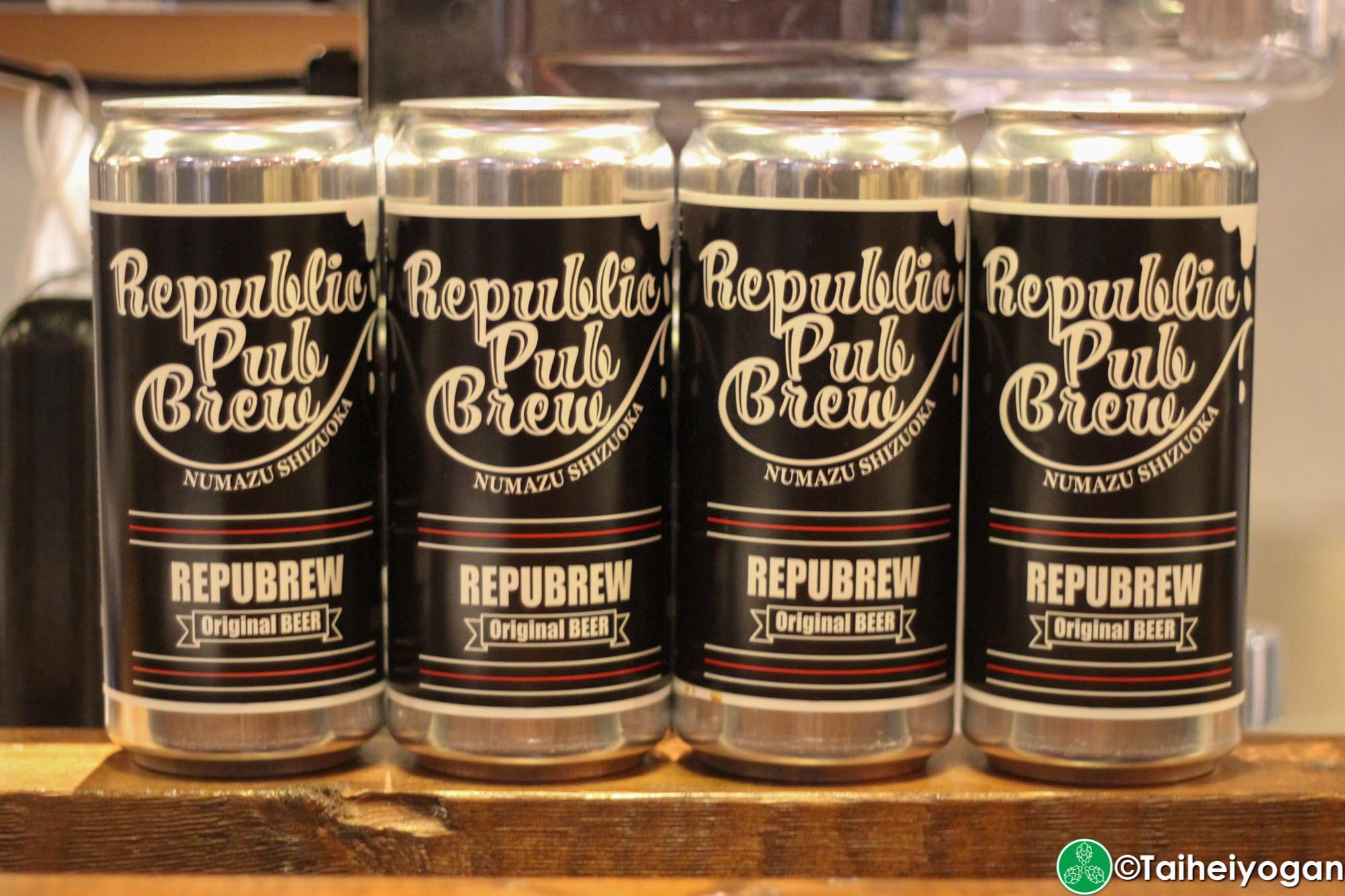 Repubrew - Interior - Crowler