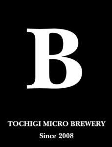 Tochigi Microbrewery