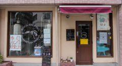 Brewpub Ergo Bibamus - Entrance